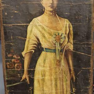 Πορτρέτο της Βασίλισσας Σοφίας 1920