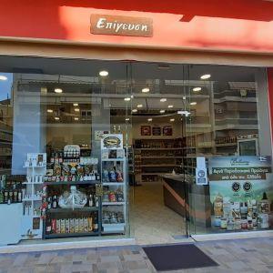 Πωλείται εξαγωγική εταιρεία με φυσικό κατάστημα και e-shop εν λειτουργία.