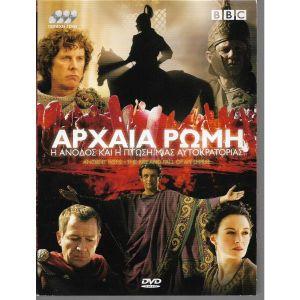 3 DVD / ΑΡΧΑΊΑ ΡΏΜΗ /  ORIGINAL DVD