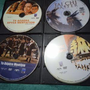 Ταινίες DVD .
