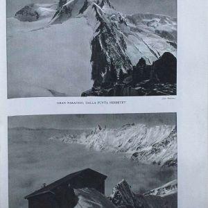 Ασπρόμαυρες Φωτογραφίες για κάδρα