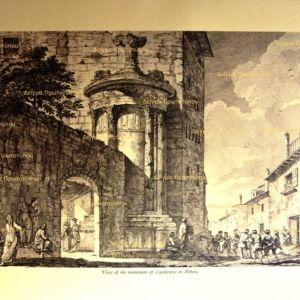 Ελληνικά τοπία 18ου αιών. αντίγραφο. View of the monument of Lysikrates in Athens.  J. D. Le Roy 1758.