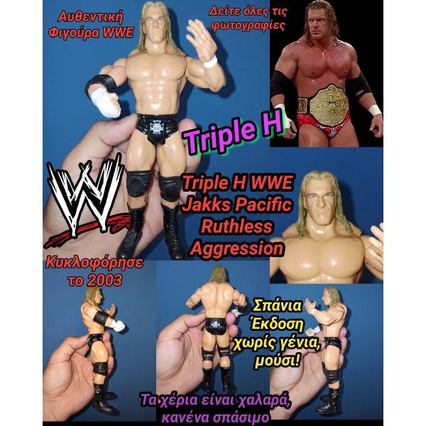 Triple H HHH WWE Jakks Pacific 2003 Ruthless Aggression wrestling action figure figoura palesti afthentiki