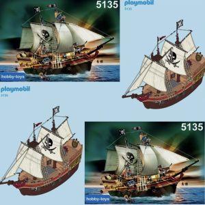 Εξαρτήματα απο πειρατικό πλοίο 5135