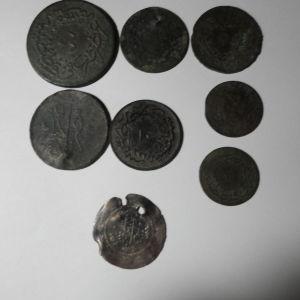 Οθωμανικά νομίσματα