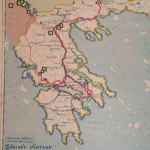 1946 Εθνικό δίκτυο ηλεκτροδότησης