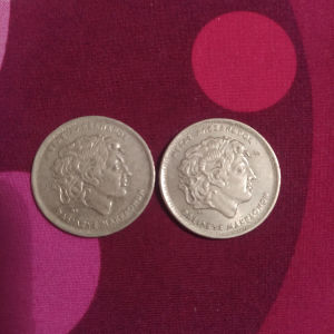 Νομίσματα 100δρχ