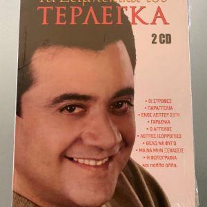 Τα ζεϊμπέκικα του Τερλέγκα 2 cd σφραγισμένο