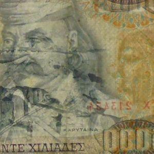 5000 ΣΦΑΛΜΑ ΥΔΑΤΟΣΗΜΟ