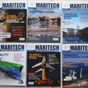 Maritech News (τα πρώτα 11 τεύχη, 2010-2011)