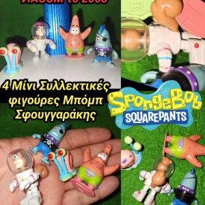 Μπόμπ Σφουγγαράκης Αυθεντικές μίνι Φιγούρες VIACOM 2005 BOB SpongeBob Figures