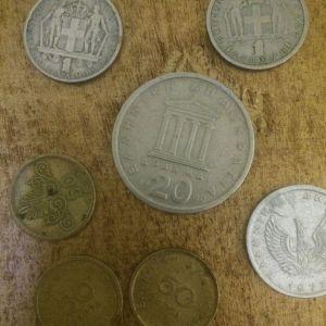 Παλαιά  Ελληνικά  Νομίσματα