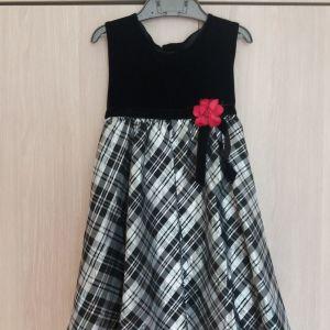 Επισημο φορεμα 18 μ.