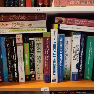 Βιβλία οικονομικών επιστημών marketing