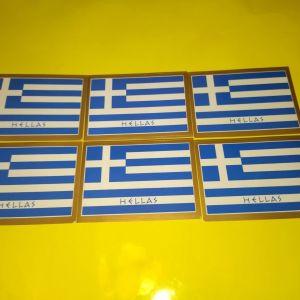 Αυτοκόλλητα δεκαετίας 90 με την ελληνική σημαία