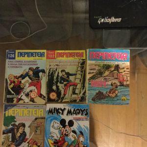 Πωλούνται τέσσερα περιοδικά Περιπέτεια  και ένα Μίκυ Μαους