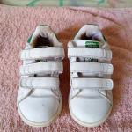 Παιδικά Adidas Stan Smith νούμερο 25