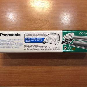 Μελανοταινία KX-FA55X (2 ρολά) για Fax Panasonic