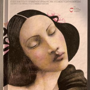Verdi - La Traviata 2 CD