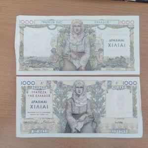 Χαρτονόμισμα 1000 δραχμών του 1935