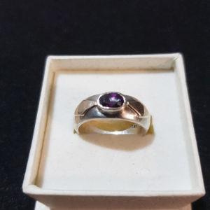 δαχτυλίδι ασημόχρυσο