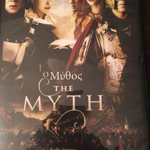 THE MYTH - Ο ΜΥΘΟΣ