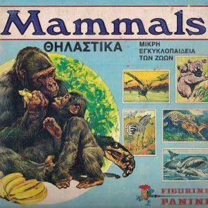ΑΛΜΠΟΥΜ  Mammals  (ΠΑΝΙΝΙ)  99% ΣΥΜΠΛΗΡΩΜΕΝΟ!