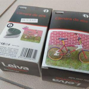 Δυο σαμπρέλες ποδηλάτου 16Χ2,125