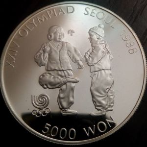 Seoul 5000 Won PROOF Κοπη Ασημενιο (8)