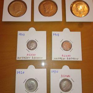 Ασημένια ξένα νομίσματα