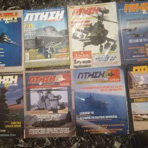 Παλαιά περιοδικά Πτήση κλπ