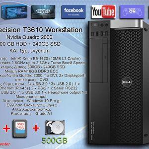 Dell Precision T3610 Workstation Nvidia Quadro 2000 / 256 SSD / + 500 HDD