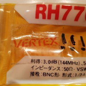 κεραία RH770