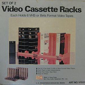 ΘΗΚΗ VIDEO CASSETTE 12 VHS (SET 2 ΤΕΜ.) 6Χ2=12