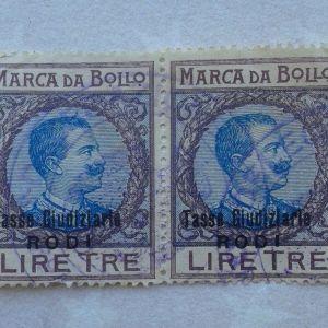 Γραμματόσημα.   MARCA BOLLO Tasse Giudiziarie RODI LIRE TRE