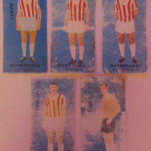 Ποδοσφαιρικα χαρτάκια LEBON - μέρος 1ο (Σπανιοτατα)