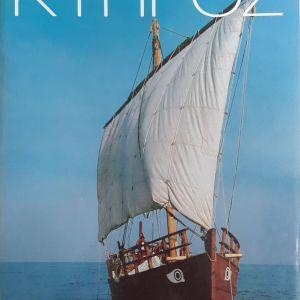 Κύπρος / Κυπριακή Δημοκρατία 30 Χρόνια 1960-1990