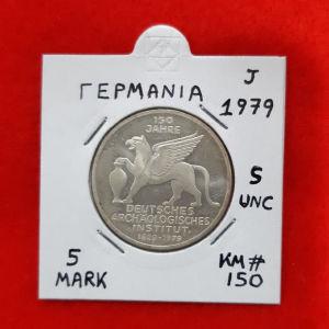 # 10 -Ασημενιο νομισμα Γερμανιας (UNC)