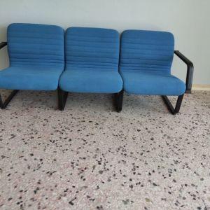 Καναπές γραφείου sato