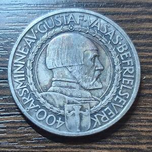 2 Kronor 1921 Gustav V SILVER