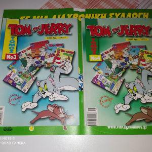 Τομ και Τζέρι κομικς