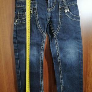 Νο2 Παντελόνια για αγόρι