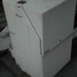 1,24 Χ  0,46 Χ 0,48  μ. πολυεστερικο κουτι