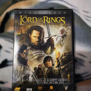"""""""Άρχοντας των δαχτυλιδιών - η επιστροφή του βασιλιά"""" 2 DVD Special edition"""