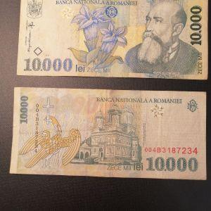 10000 Lei Ρουμανίας 1999 άριστον