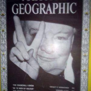 ΠΕΡΙΟΔΙΚΟ NATIONAL GEOGRAPHIC ΑΜΕΡΙΚΑΝΙΚΗ ΕΚΔΟΣΗ ΑΥΓΟΥΣΤΟΣ 1965