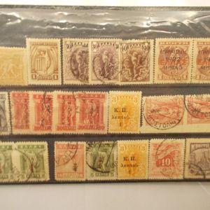 Διάφορα γραμματόσημα σφραγισμένα