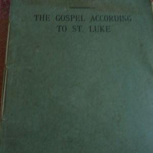 Το Κατά Λουκάν Άγιον Ευαγγέλιον-The Gospel According to ST.LUKE