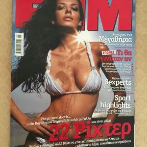 Περιοδικά FHM, 5 τεύχη