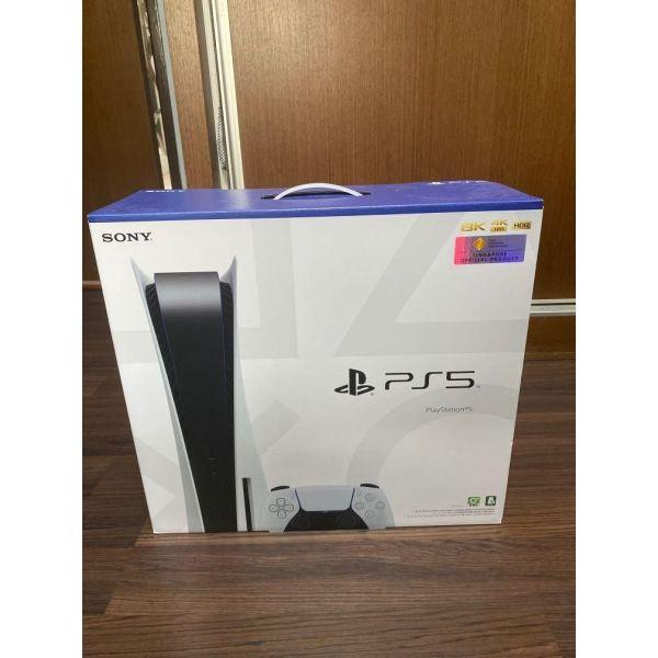Playstation 5 ekdosi me diskaki kenourgio sto kouti